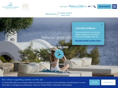 St. Nicolas Bay Resort, Hotel 5 *, Άγιος Νικόλαος, Λασίθι, Κρήτη