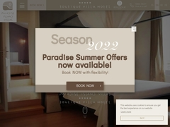 Paradise Island Villas 5 * - Ανισσαράς - Ηράκλειο - Κρήτη