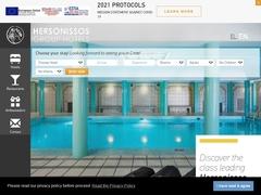 Bella Beach - Ξενοδοχείο 5 * - Χερσόνησος - Ηράκλειο - Κρήτη