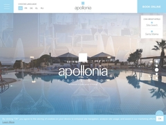 Apollonia Resort - Ξενοδοχείο 5 * - Γκάζι - Ηράκλειο - Κρήτη