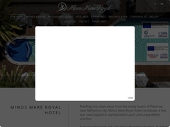 Minos Mare Royal - Ξενοδοχείο 5 * - Πλατανιάς - Ρέθυμνο - Κρήτη
