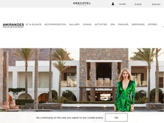 Amirandes Hotel 5 * - Γούβες - Ηράκλειο - Κρήτη