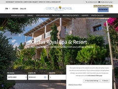 Cactus Royal Resort - Ξενοδοχείο 5 * - Σταλίδα - Ηράκλειο - Κρήτη