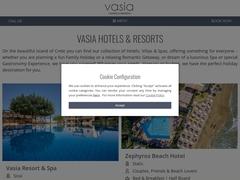 Vasia Resort (Sentido ) - Hotel 5 * - Σίσσι - Λασίθι - Κρήτη