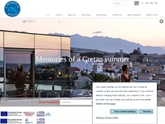 Παραλία Κρήτη - Ξενοδοχείο 5 * - Κέντρο Πόλης - Ρέθυμνο - Κρήτη