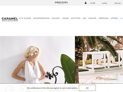 Caramel Boutique - Resort 5 * - Αδελιανός Κάμπος - Ρέθυμνο - Κρήτη