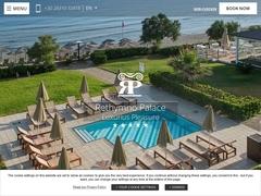 Rethymno Palace (Marmara) - Hotel 5 * - Αδελιανός - Ρέθυμνο - Κρήτη