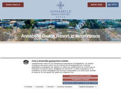 Annabelle Beach Resort - Hotel 5 * - Χερσόνησος - Ηράκλειο - Κρήτη