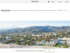 Creta Palace (Grecotel) Resort 5 * - Μισίρια - Ρέθυμνο - Κρήτη