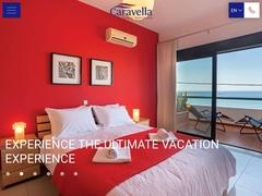 Caravella Luxury Apartments 4 Κλειδιά - Παλαιόχωρα - Χανιά - Κρήτη