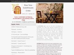 Xa Sou Guesthouse 3 * - Listaros - Mires - Heraklion - Crete