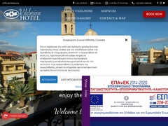 Vilelmine - 3 * Hotel - Old Town - Chania - Crete
