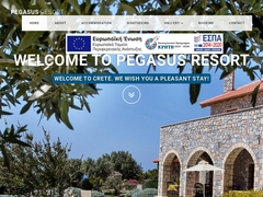 Pegasus Resort 3 Κλειδιά - Αγία Παρασκευή - Λάμπη - Ρέθυμνο - Κρήτη