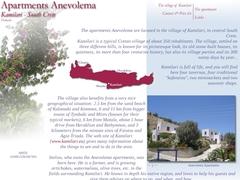 Anevolema 3 Keys Apartments - Kamilari - Tymbaki - Heraklion - Crete