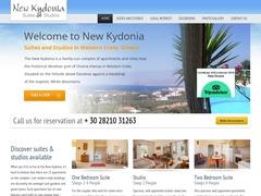 Kydonia studios - 3 Keys Hotel - Nea Kydonia - Chania - Crete