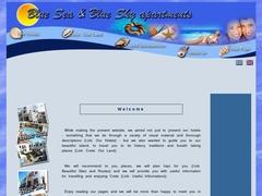 Blue Sky Apartments 3 Keys - Seaside Rethymnon beach - Crete