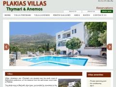 Thymari & Anemos Villas - Λευκόγεια - Ρέθυμνο - Κρήτη