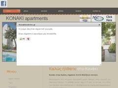 Konaki Apartments 3 Keys - Platanias - Chania - Crete