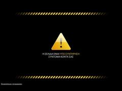 Stelios Apartments 3 Keys - Ίστρο - Μάλια - Λασίθι - Κρήτη