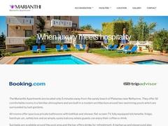 Marianthi Apartments 3 Keys - Πλατανιάς - Ρέθυμνο - Κρήτη