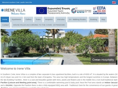 Irene Villas Apartments 3 Keys - Ιεράπετρα - Λασίθι - Κρήτη