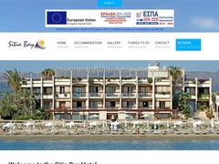 Sitia Bay Apartments 3 Κλειδιά - Σητεία - Λασίθι - Κρήτη
