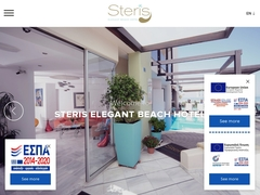 Steris Beach - 3 * Ξενοδοχείο - Παραθαλάσσιο - Ρέθυμνο - Κρήτη
