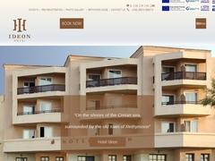 Ideon - Ξενοδοχείο 3 * - Ενετικό Λιμάνι - Ρέθυμνο - Κρήτη