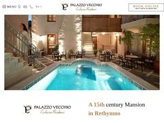 Palazzo Vecchio - 3 * ξενοδοχείο - Παλιά Πόλη - Ρέθυμνο - Κρήτη
