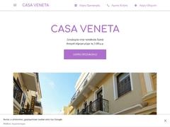 Casa Veneta - 3 * hotel - Old Town - Chania - Crete