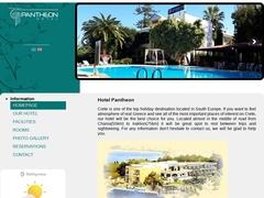 Πάνθεον - Hotel 3 * - Ατσιπόπουλο - Νικόφορος Φωκάς - Ρέθυμνο - Κρήτη