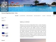Kournas Village - 3 * Hotel - Kavros - Giorgioupoli - Chania - Crete