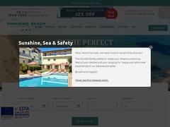 Panormo Beach - Ξενοδοχείο 3 * - Πάνορμος - Ρέθυμνο - Κρήτη