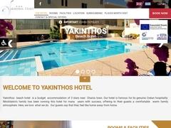 Πόρτο Πλακιάς - Ξενοδοχείο 3 * - Πλακιάς - Ρέθυμνο - Κρήτη