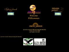 Minoan Prince - Hôtel 3 * - Ierapetra - Lassithi - Crète