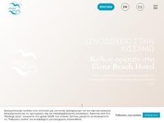 Elena Beach - 3 * Hotel - Kissamos Chania - Crete
