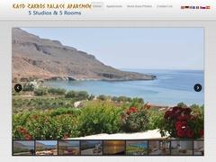 Kato Zakros Palace 3 Κλειδιά - Ζάκρος - Λασίθι - Κρήτη