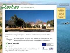 Zorbas Rooms - 3 Keys Hotel - Skaloti - Sfakia - Chania - Crete