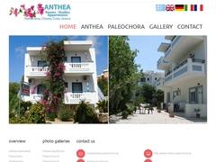 Anthea Rooms - 3 Keys Hotel - Paleochora - Akrotiri - Chania - Crete