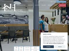 Ideon - 3 Keys Hotel - City Center - Chania - Crete