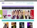 دانلود فیلم جدید, سریال ایرانی و خارجی, دانلود انی
