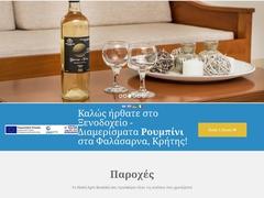 Roubini Apartments 3 Keys - Kavoussi - Chania - Crete
