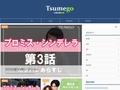 Tsumégo