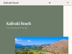 Kalivaki Studios 3 Keys - Georgiopoulos - Chania - Crete