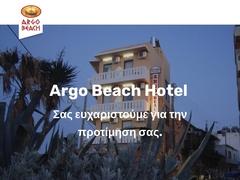Argo Beach rooms 3 Keys - Koum Kapi Beach - Chania Town - Crete