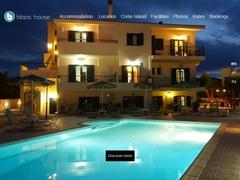 Blazis House 2 Keys - Αλμυρίδα - Χανιά - Κρήτη