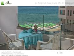 Aloe Apartments 2 Keys - Κέντρο πόλης - Ρέθυμνο - Κρήτη