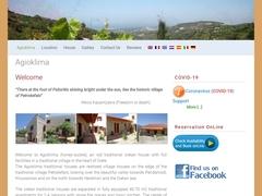 Agioklima House 2 Κλειδιά - Πετροκέφαλο - Μαλεβίζιο - Ηράκλειο - Κρήτη