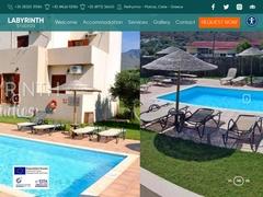 Labyrinth Studios 2 Keys - Πλακιάς - Ρέθυμνο - Κρήτη