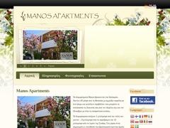 Manos Apartments 2 Keys - Άγιοι Απόστολοι - Χανιά - Κρήτη